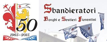 Sbandieratori dei Borghi e Sestieri Fiorentini